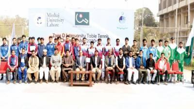 انٹرورسٹی ٹیبل ٹینس چمپئن شپ پنجاب یونیورسٹی نے جیت لی
