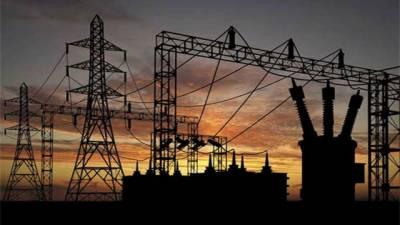 ملک گیر بجلی بریک ڈائون انسانی غلطی، انتظامیہ کی نااہلی: نیپرا کی انکوائری رپورٹ جاری