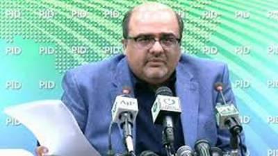 توہین عدالت کیس: وزیراعظم سے بیان حلفی طلب' شہزاد اکبر نے معافی مانگ لی