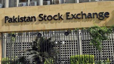 سٹاک مارکیٹ میں تیزی کی واپسی'سرمایہ کاری میں اربوں روپے اضافہ