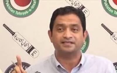 سینٹ الیکشن : موبائل ساتھ لانے پر خرم شیر زمان کو ایوان سے نکال دیا گیا