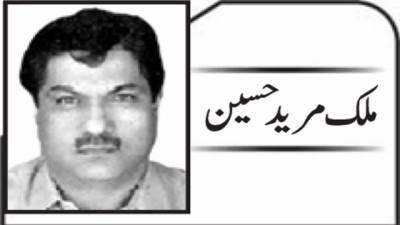 ریاست مدینہ نیا پاکستان اور پنشنرز