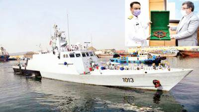 جہاز پی این ایس عظمت کا ایرانی بندرگاہ کا دو رہ، بحری مشق میں شرکت