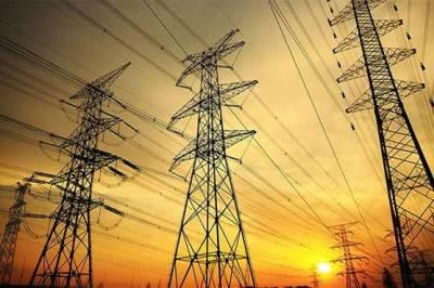 فیول ایڈجسٹمنٹ: نیپرا نے بجلی 64 پیسے فی یونٹ مہنگی کر دی