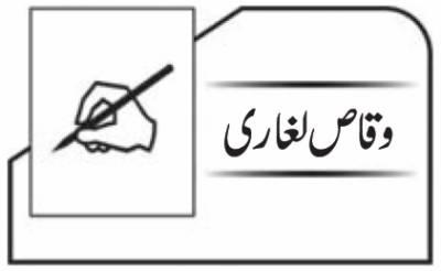 ٹیچنگ ہسپتال ڈیرہ غازی خان میں سہولیات کا فقدان
