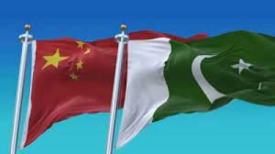 جنوبی ایشیا میں امن عالمی تنازعات حل ملکر کام کرینگے :پاکستان چین