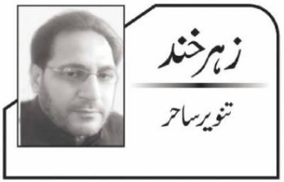 بابا فرید یونیورسٹی اور قبضہ مافیا