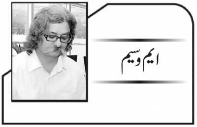 رمضان پیکیج؛ عثمان بزدار نے دل جیت لئے
