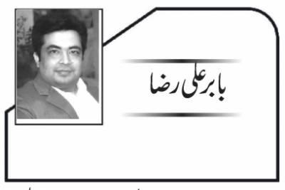 *سیاحت، معیشت اور پاکستان*