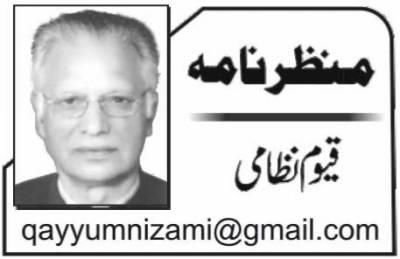 ڈسکہ انتخابی معرکہ بے لاگ تبصرہ