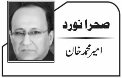 اصول،انکساری، نظریہ پاکستان کا استعارہ ، مجید نظامی