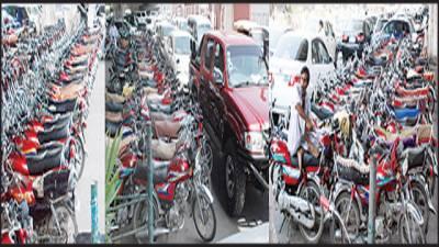 میٹرو پولیٹن کارپوریشن کو پارکنگ فیس میں 6کروڑ سے زائد نقصان
