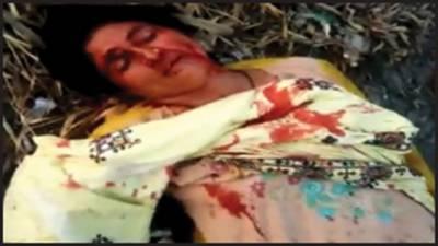 رشتہ سے انکار پر بدمعاشوں کا غریب خاتون پر بدترین تشدد
