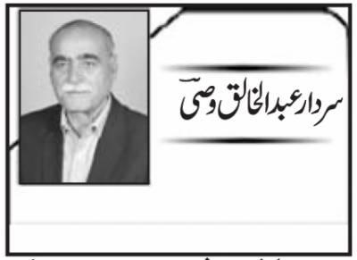 راجہ حیدر خان ،جرأ ت کا نشان