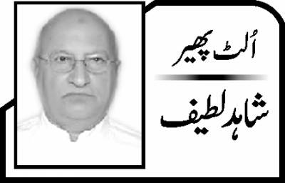 کیا اداکار محمد علی کا گھر پاکستان کا قومی تاریخی ورثہ نہیں …