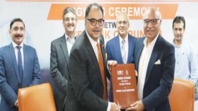 دی بینک آف پنجاب اور اخوت مائیکرو فنانس کے مابین کم قیمت گھروں کے فروغ کا معاہدہ