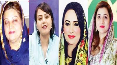 عید پر بے وسیلہ بہن بھائیوں کی مدد کرنی چاہئے: سیاسی خواتین کا پیغام