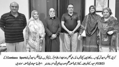 کراچی اسپورٹس فائونڈیشن کیلئے ایک ہزار فیس ماسک کا عطیہ