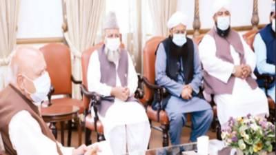 ڈاکٹر راغب نعیمی کی قیادت میں اہلسنّت رہنماوں کے وفد کی گورنر پنجاب سے ملاقات