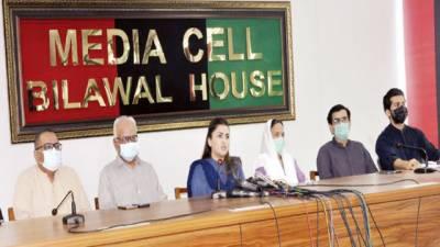 عمران خان وزیراعظم کے عہدے پر رہنے کا جواز کھو چکے ، پیپلز پارٹی