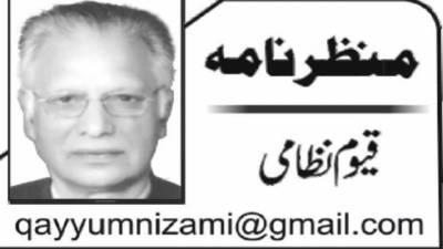 پاکستانی تاریخ کی سنگین
