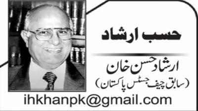 محمد خان جونیجو، ایک عظیم وزیرِ اعظم