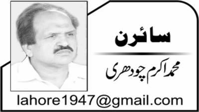 بلوچستان میں تبدیلی؟؟؟
