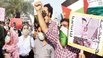 اسرائیلی مظالم کیخلاف سول سوسائٹی اور سماجی تنظیموں کے مظاہرے