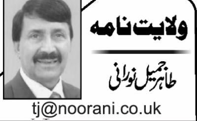 لندن ہائی کمیشن میں پاکستانیوں کیلئے اضافی سہولتیں
