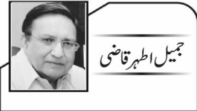 علامہ اصغر علی کوثر وڑائچ کا علمی کارنامہ
