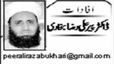 آزاد کشمیر انتخابات:ضابطہ اخلاق کی پابندی ناگزیر