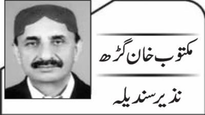لیاقت علی خان کی شہادت