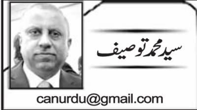 سہیل عبدالناصر…کچھ یادیں کچھ باتیں