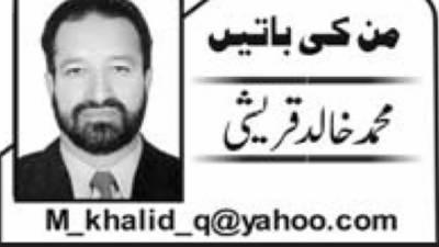 آزاد کشمیر الیکشن: حکومت اور اپوزیشن کے لئے ٹیسٹ کیس