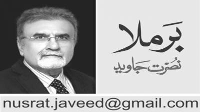 قومی اسمبلی میں ''گھسّن مُکی '' کا آغاز