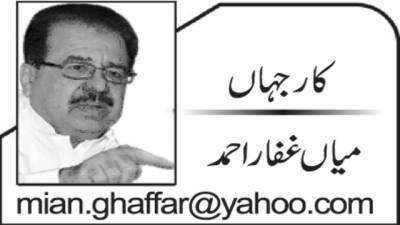 جناب شیخ رشید دعوے اور حقیقت