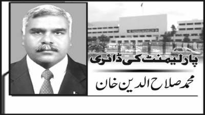 انگریزی میں تقریر ، میر غلام علی پر حسن محمد خان کی تنقید