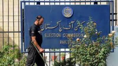 انتخابی بل کی 13شقیں غیر آئینی الیکشن کمشن کا حکومت کو خط