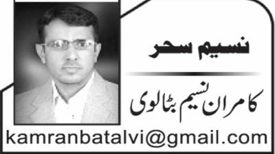 غیر پارلیمانی زبان اور پنجاب کا کلچر!