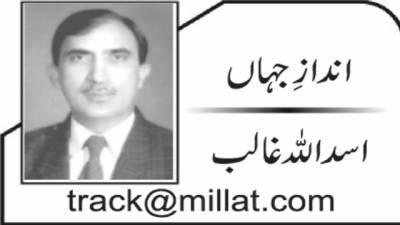 پاکستان کا نیا سیاسی و جغرافیائی نقشہ