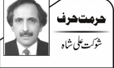 عمران خان کا مخمصہ