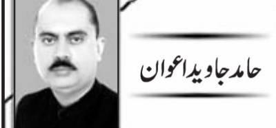 کرونا ویکسی نیشن …حکومت پنجاب کے مثالی اقدامات