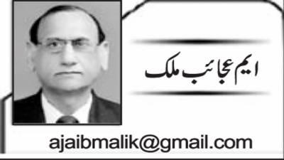 یاد رفتگاں …عبد الر زاق دیار غیر میں اردو صحافت کا ستارہ!