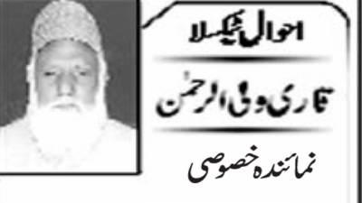 قصہ حجرہ سادات کے پروقار،ایمان افروز، قابل رشک روحانی اجتماع کا…!