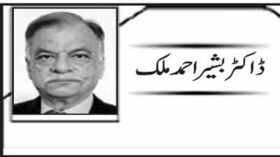 راولپنڈی کا پارسی قبر ستان