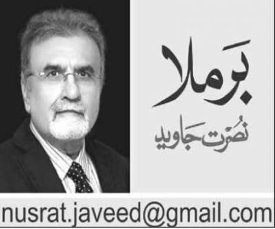 پاکستان کیخلاف سازشیں اور بقراط عصر کی ''پُھرتیاں''