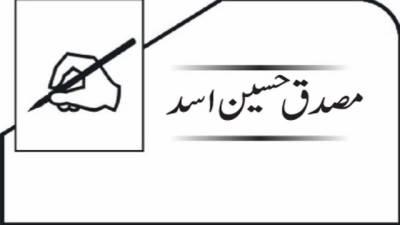 معراج محمد خان ایک مسلسل جدوجہد کا نام