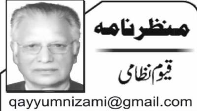 غیر اخلاقی سیاسی بیانات اور آئین پاکستان