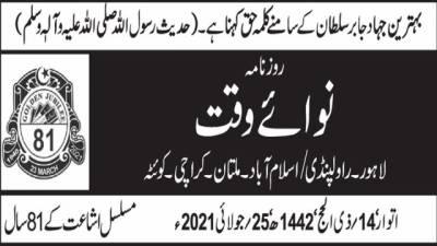 وزیراعظم کا آزاد کشمیر میں دو ریفرنڈم کرانے کا عندیہ