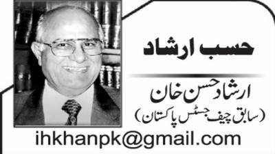 پاکستان کشمیراور مجید نظامی